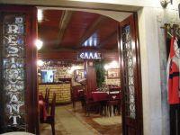 Restoran ELLAS